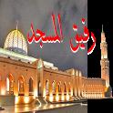 رفيق المسجد icon