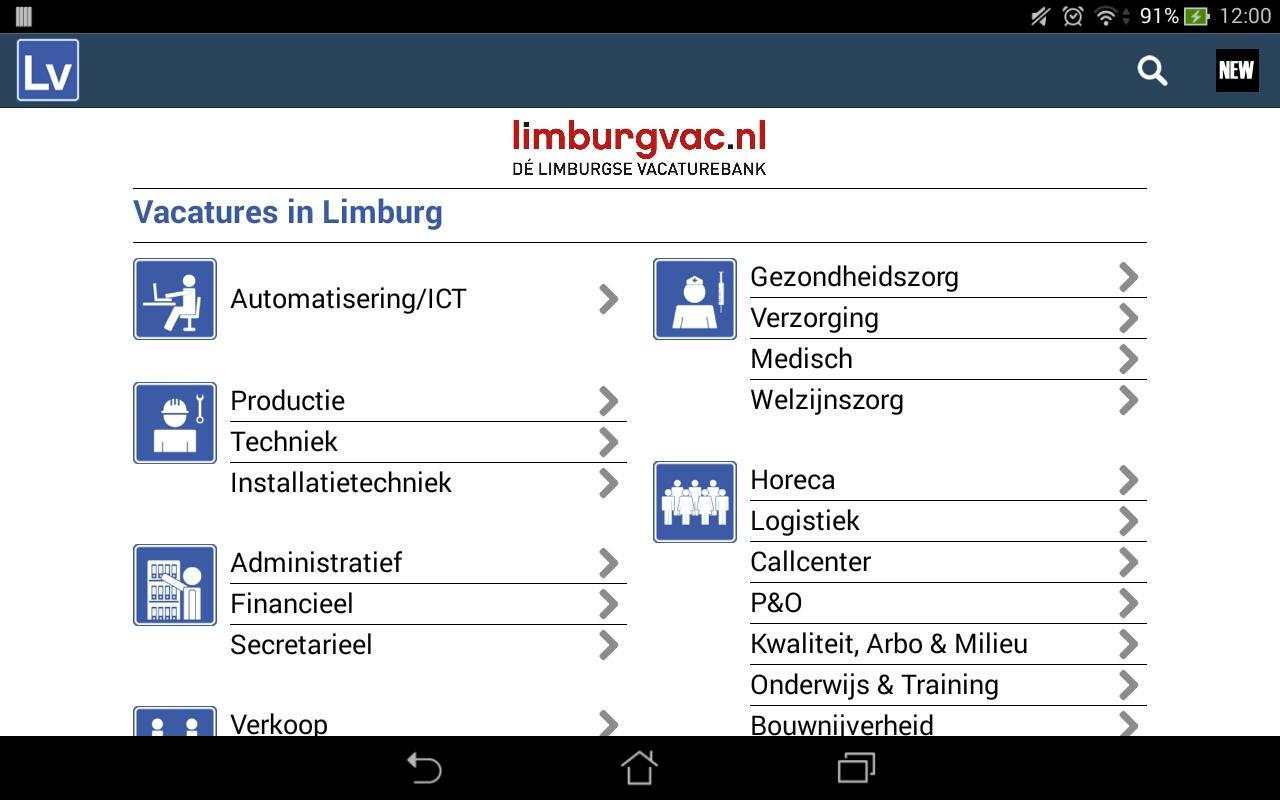 Limburgvac vacatures- screenshot