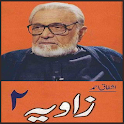 Zavia 2 by Ashfaq Ahmad icon