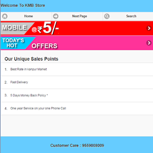 kanpur mobile bazar screenshot 0