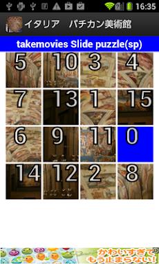 バチカン美術館(IT005)のおすすめ画像2
