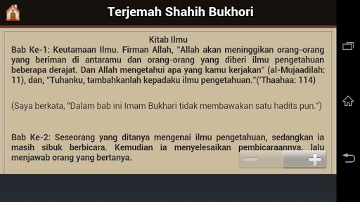 【免費書籍App】Terjemah Shahih Bukhori-APP點子