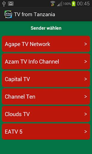 電視坦桑尼亞