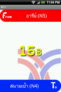 BKK BTS Fare Calculator - screenshot thumbnail