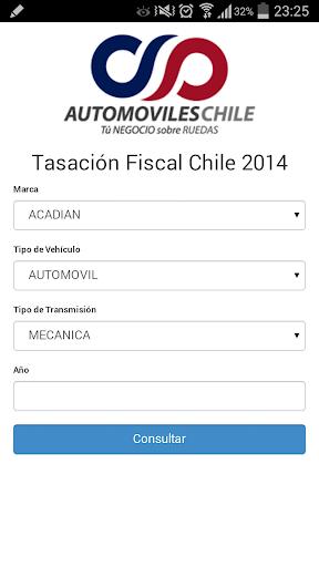 【免費工具App】Tasación Fiscal De Vehículos-APP點子
