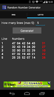 Random Number Generator - screenshot thumbnail
