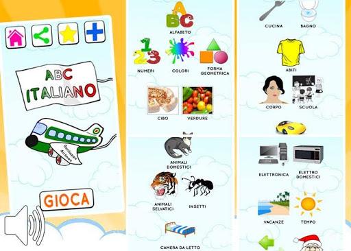 玩教育App|意大利為孩子們的遊戲 Italian for kids免費|APP試玩