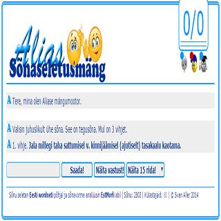 ALIAS eesti