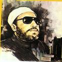 دروس الشيخ عبد الحميد كشك icon