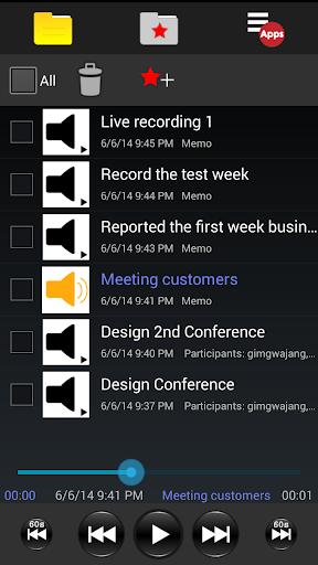記錄筆記 工具 App-癮科技App