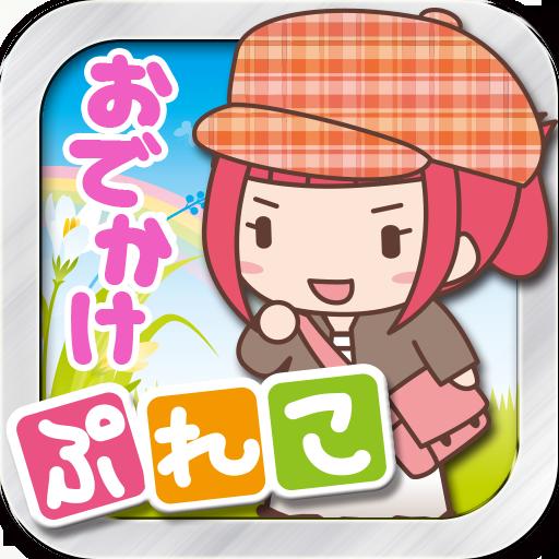 旅游のイベント検索ぷれこ【福山市】 LOGO-HotApp4Game