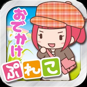 イベント検索ぷれこ【福山市】 for Android