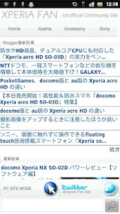 Xperia Fan Viewer - screenshot thumbnail
