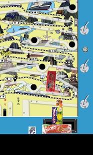 新幹線ゲームⅡ- screenshot thumbnail