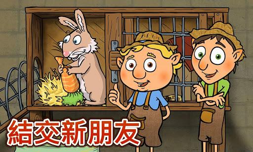 有趣的教育遊戲的孩子。精彩的故事。免費