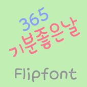 365fineday™ Korean Flipfont