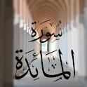 Al-Maaidah (Tab)