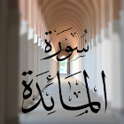Al-Maaidah (Tab) icon
