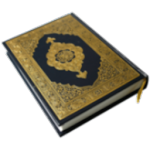 Quran Kareem Brown Pages 1.1 APK for Android APK