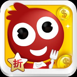 台灣大玩家 生活 App LOGO-APP試玩