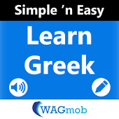Learn Greek (Speak & Write)