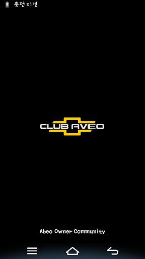 ClubAveo