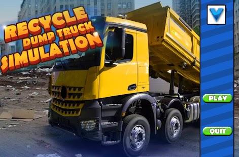 回收自卸車仿真