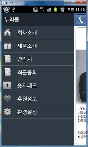 한국상경학회