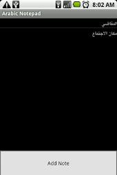 Simple Arabic Notepad