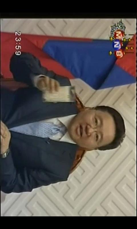 Mongol TV Монгол ТВ Live - screenshot