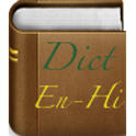English Hindi Dictionary logo