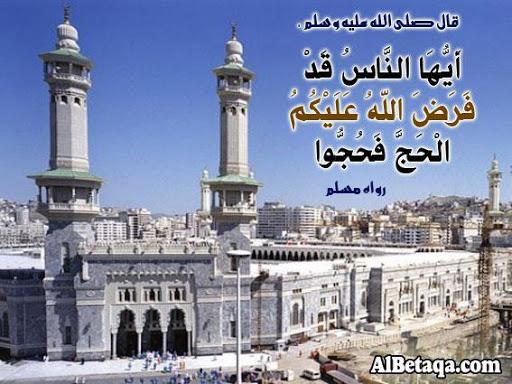 بطاقات دعوية اسلامية 2015 1435