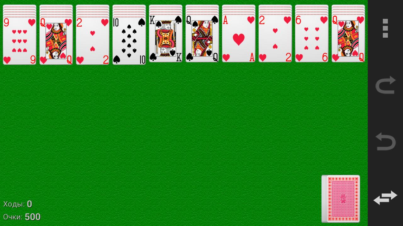 play spider solitaire free now