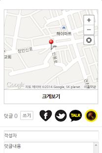 탑폰,중고폰최고가 매입/판매 전문 - náhled