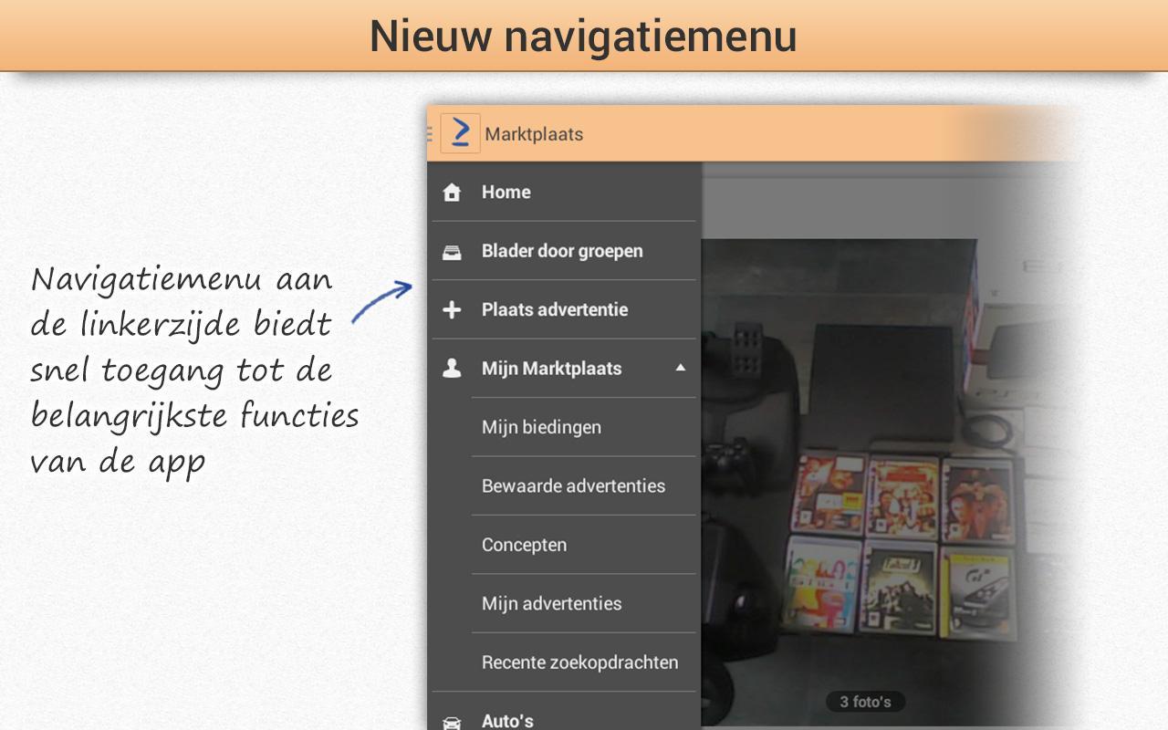 Marktplaats - screenshot