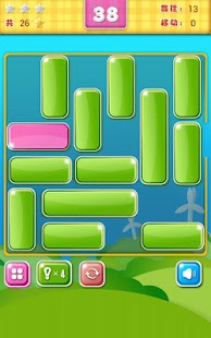 玩免費益智APP|下載自由方块 app不用錢|硬是要APP
