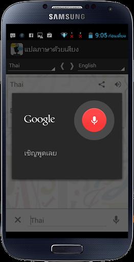 Google Translate app adds 20 more languages for instant - CNET.com