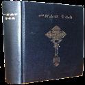 Ethiopian Bible (Amharic) logo