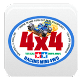TAMIYA USA MINI4WD SUPPORT