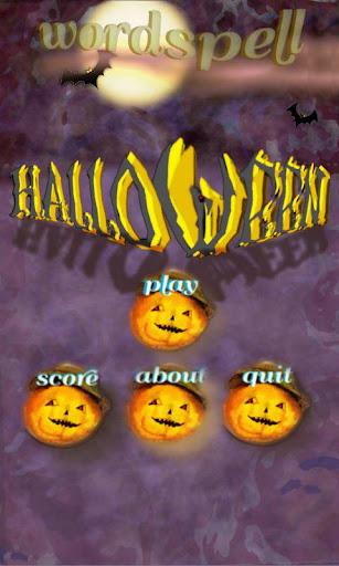 Halloween - WordSpell
