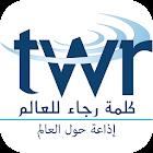 TWR Arabic Radio icon