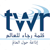TWR Arabic Radio