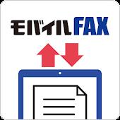 モバイルFAX