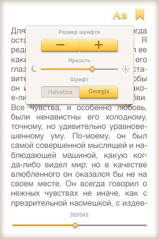 免費下載書籍APP|Доктор Данилов в роддоме... app開箱文|APP開箱王