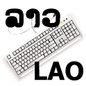 Lao Soft Keyboard logo