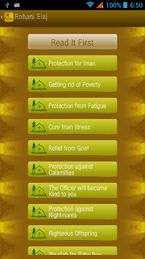 Prayers from Quran