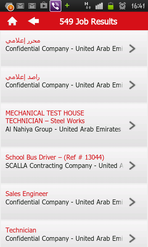 Jobs Abu Dhabi- screenshot