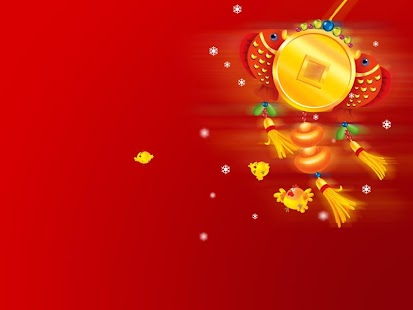 chinese new year 2015 pictures screenshot thumbnail - Chinese New Year Images 2015