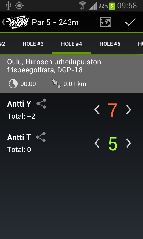 DGSMobile - DiscGolfScores- screenshot