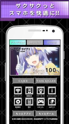デート・ア・ライブ・Ⅱ電池-サクサク快適電池長持ち-無料 - screenshot